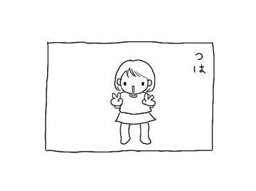 310_1